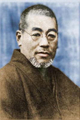 Доктор Микао Усуи фото
